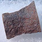 Kaldoonera hill meteorite 1 64 grams